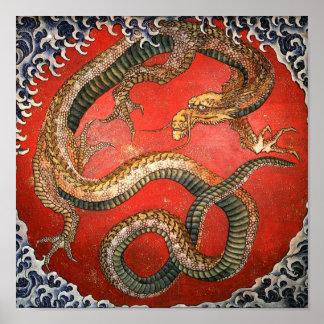 葛飾北斎 del dragón de Hokusai Póster