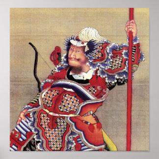 葛飾北斎 Katsushika Hokusai del guerrero del 戦士 Póster