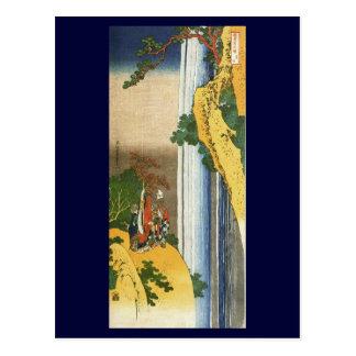葛飾北斎 Li Po at Waterfall Lo-Shan Hokusai Postcard