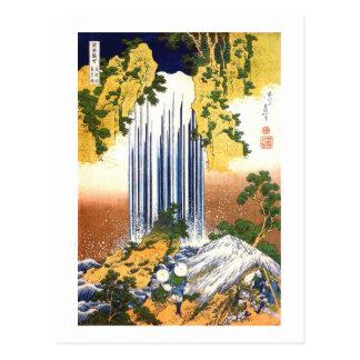 葛飾北斎 Yoro Falls Katsushika Hokusai Postcard