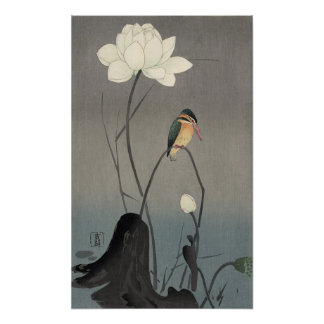 蓮にカワセミ, 古邨 Kingfisher on Lotus, Koson, Ukiyo-e Poster