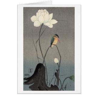 蓮にカワセミ, martín pescador en Lotus, Koson, Ukiyo-e Tarjeta De Felicitación