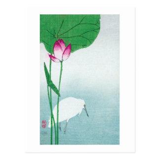 蓮に白鷺, 小原古邨 Lotus & White heron, Koson, Ukiyo-e Postcard