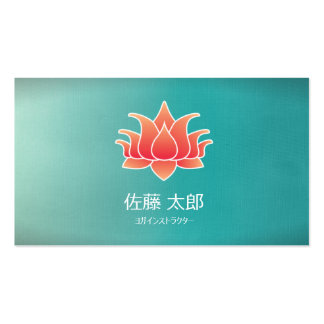 蓮の花の名刺 BUSINESS CARD