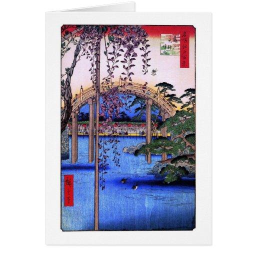藤と太鼓橋, 広重 Wisteria and Arched Bridge, Hiroshige Card