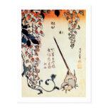 藤にセキレイ, 北斎 Wagtail and Wisteria, Hokusai, Ukiyo-e Postcard