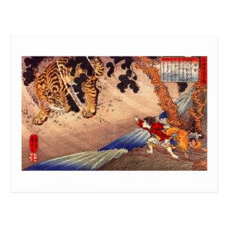 虎と闘う少年, Boy Fights Tiger, Kuniyoshi, Ukiyoe Postcard