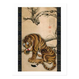 虎図, 若冲 Tiger, Jakuchu Postcard