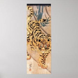 虎図, tigre del 歌川国芳, Kuniyoshi Poster