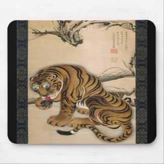 虎図, tigre del 若冲, Jakuchu Alfombrilla De Ratón