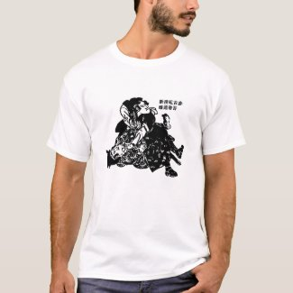 蟻通勘吾 Aridoshi Kango T-Shirt