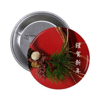 謹 celebration New Year Button