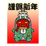 謹 celebration New Year peropuu 2 Postcard