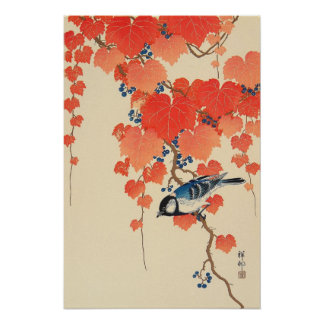 赤い蔦に鳥, 古邨 Bird on Red Ivy, Koson, Ukiyo-e Poster
