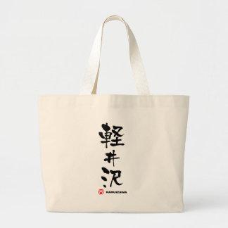 軽井沢, kanji del japonés de Karuizawa Bolsa Tela Grande