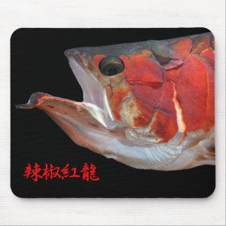 辣 椒 crimson dragon mouse pad