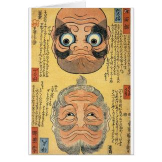 逆さ絵, 国芳 Let's Upside Down, Kuniyoshi, Ukiyoe Card