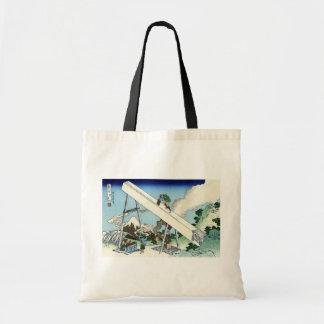 遠江山中, 北斎 View Mt.Fuji from Totomi, Hokusai Tote Bag
