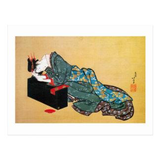 酔った女 mujer bebida 北斎 Hokusai Tarjeta Postal