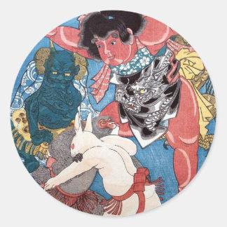 金太郎と動物,国芳 Kintaro & Animals, Kuniyoshi, Ukiyo-e Classic Round Sticker