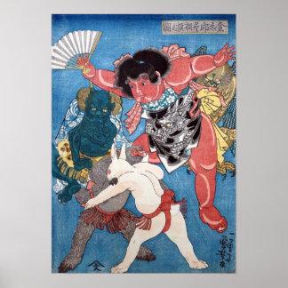 金太郎と動物, 国芳 Kintaro y animales, Kuniyoshi, Ukiyo-e Poster