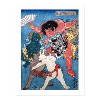 金太郎と動物, 国芳 Kintaro y animales, Kuniyoshi, Ukiyo-e Postal