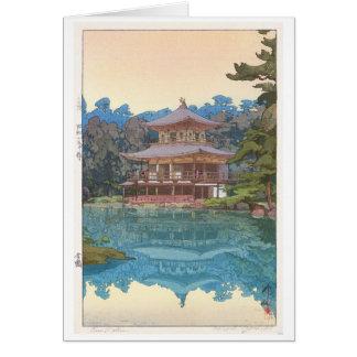 金閣寺, Kinkaku-ji, Hiroshi Yoshida, Woodcut Card