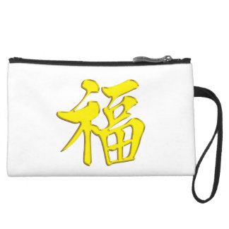 金黄黃福中文t恤 Yellow Gold Golden Blessing Grace Good Fo Suede Wristlet Wallet