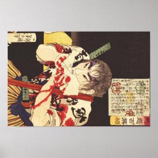 鈴木孫市 Suzuki Magoichi Poster