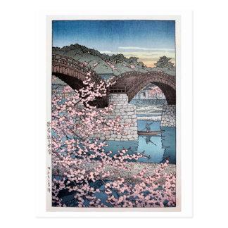 錦帯橋の春宵, Spring at Kintai Bridge, Hasui Kawase Postcard