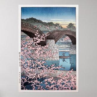 錦帯橋の春宵, Spring at Kintai Bridge, Hasui Kawase Poster