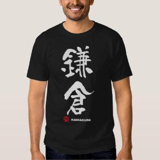 鎌倉, Kamakura Japanese Kanji T-Shirt