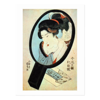 鏡の中の女, 国貞 Woman in the Mirror, Kunisada Postcard