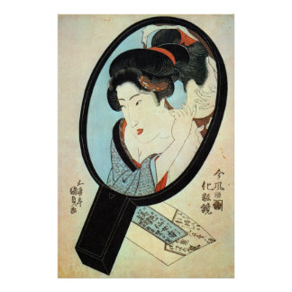 鏡の中の女, 国貞 Woman in the Mirror, Kunisada Poster
