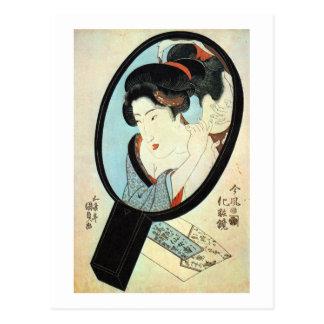鏡の中の女, mujer en el espejo, Kunisada del 国貞 Postales
