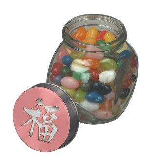 银铁金属銀鐵金屬福中文t恤 Silver Iron Metallic Blessing Grace Jelly Belly Candy Jars