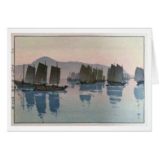 阿伏兎の朝, Morning in a sea, Hiroshi Yoshida, Woodcut Card