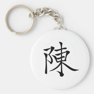 陳書法毛筆 * 陈书法毛笔 * 姓 chino Chén TA de Chen del Llavero Redondo Tipo Pin