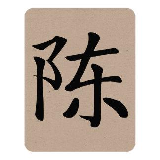 陳 書法毛筆 * 陈 书法 毛笔 * Chinese Surname Chen  姓 Chén Ta Card