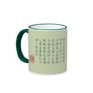 陳 conocido Chen (行 19A10C) del orgullo Taza A Dos Colores