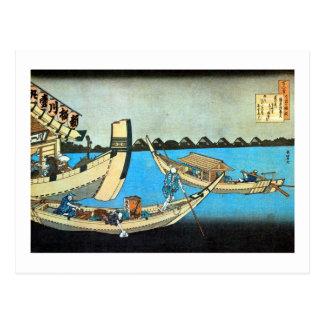 隅田川, río de Sumida del 北斎, Hokusai, Ukiyo-e Tarjetas Postales