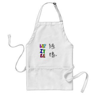 随缘 let it be adult apron