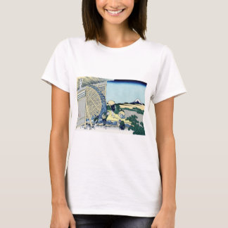 隠田の水車, 北斎 View Mt.Fuji from Onden, Hokusai T-Shirt