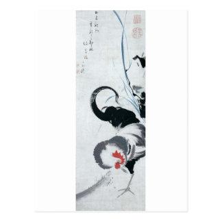 雄鶏図, 若冲 Rooster(detail), Jakuchu Postcard