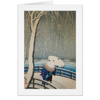 雪に傘, 古邨 Umbrellas in Snow, Koson, Ukiyo-e Card