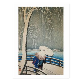 雪に傘, 古邨 Umbrellas in Snow, Koson, Ukiyo-e Postcard