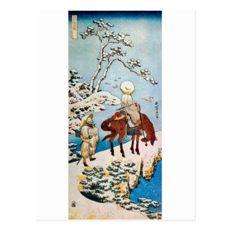 雪の旅人, 北斎 Travelers in Snow, Hokusai, Ukiyo-e Postcard