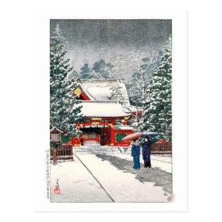 雪の日枝神社, Snow at Hie Shrine, Hasui Kawase, Woodcut Postcard
