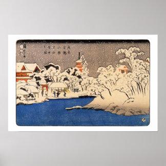 雪の浅草, 国芳 Nevado Asakusa, Kuniyoshi, Ukiyo-e Poster