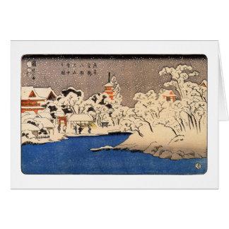 雪の浅草,国芳 Snowy Asakusa, Kuniyoshi, Ukiyo-e Card